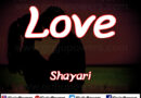 Latest Love Shayari in Hindi Images