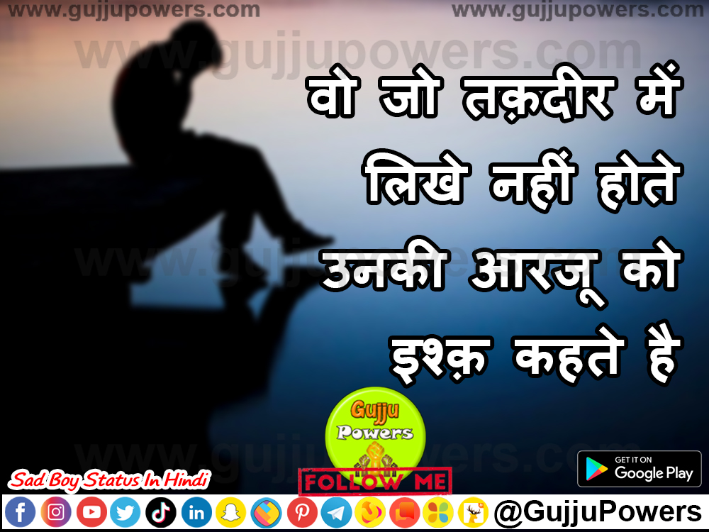 Very-Sad-Boy-Shayari-Status-In-Hindi-With-Photo-Download-Gujju-Powers-05