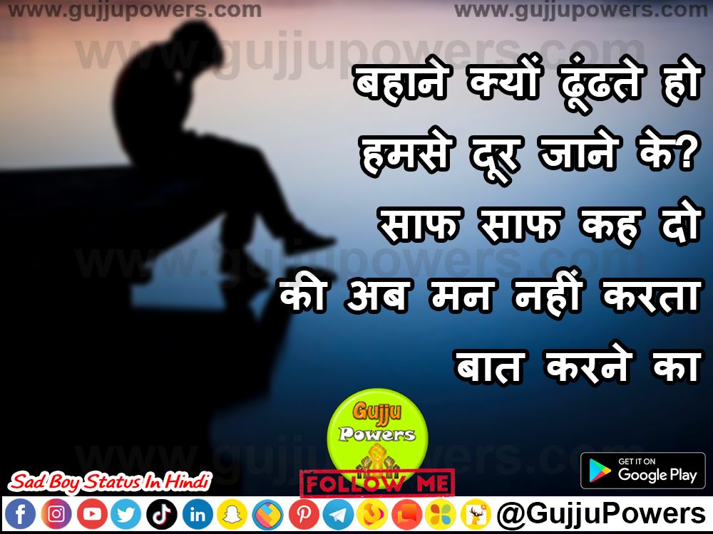 Very-Sad-Boy-Shayari-Status-In-Hindi-With-Photo-Download-Gujju-Powers-12